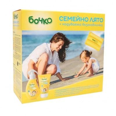 Bochko summer set - suncare spray SPF 20 150 ml.+ suncare milk SPF 30 150 ml.