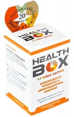 Healthbox Probiotic and Immuno Complex 10 tablets / Хелтбокс Кутийка за здраве Пробиотик и Имуноподкрепящ комплекс 10 таблетки