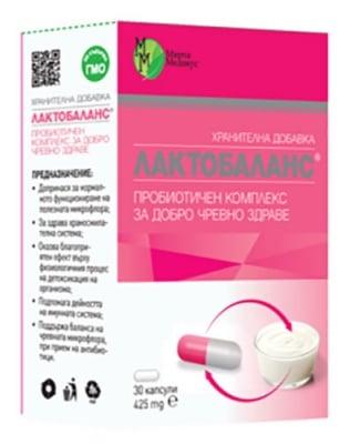 Lactobalance 425 mg 30 capsules / Лактобаланс пробиотик + пребиотик 425 мг. 30 капсули