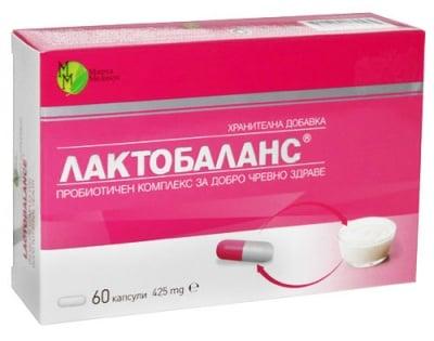 Lactobalance 425 mg 60 capsules / Лактобаланс пробиотик + пребиотик 425 мг. 60 капсули