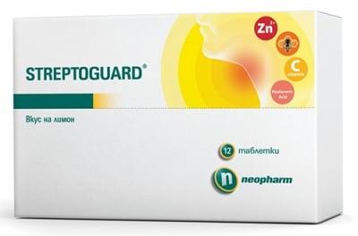Streptoguard with lemon flavor 12 lozenges Neopharm / Стрептогард с вкус на Лимон 12 таблетки за смучене Неофарм