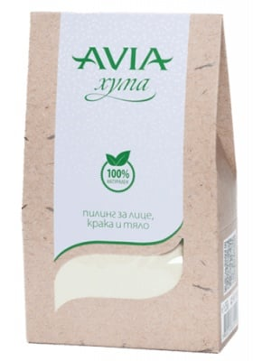 Avia clay Face and Body Peeling 250 g / Авиа Хума Пилинг за лице и тяло 250 гр.