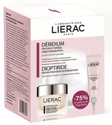 Lierac Set Deridium cream for dry skin 50 ml. + Dioptiride wrinkle correction filling cream 15 ml / Лиерак комплект Деридиум крем срещу бръчки за суха кожа 50 мл. + Диоптирайд околоочен крем против бръчки 15 мл.