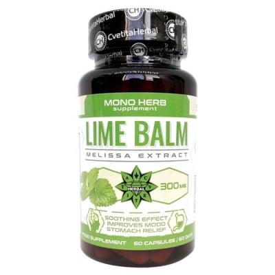 Melissa Extract (Lime Balm) 300 mg 60 capsules Cvetita Herbal / Маточина 300 мг. 60 капсули Цветита Хербал