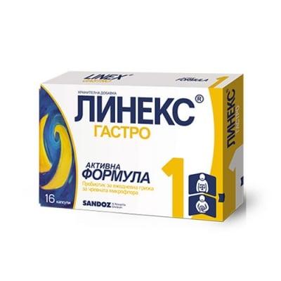 Linex Gastro 16 capsules / Линекс Гастро 16 капсули
