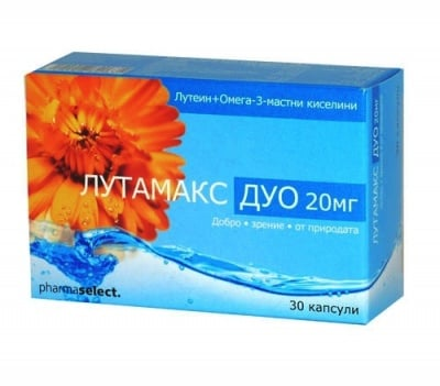 Lutamax duo 20 mg 30 capsules / Лутамакс дуо 20 мг. 30 капсули