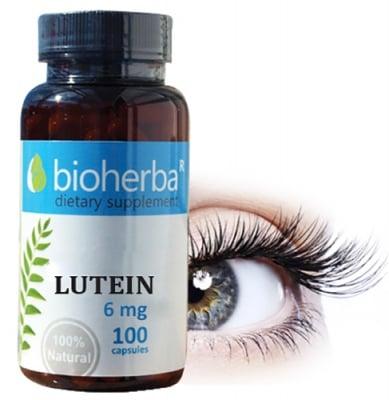 Bioherba Lutein 6 mg 100 capsules / Биохерба Лутеин 6 мг. 100 капсули