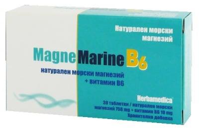 Magne Marine Magnesium + Vitamin B 6 30 tablets Herba Medica / Магне Марине Натурален морски магнезий + Витамин Б 6 30 таблетки Херба Медика