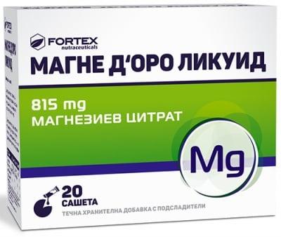 Magne D`oro liquid 20 sachets / Магне Д`оро ликуид 20 сашета