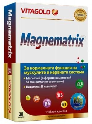 Magnematrix 30 tablets Vitagold / Магнематрикс 30 таблетки Витаголд