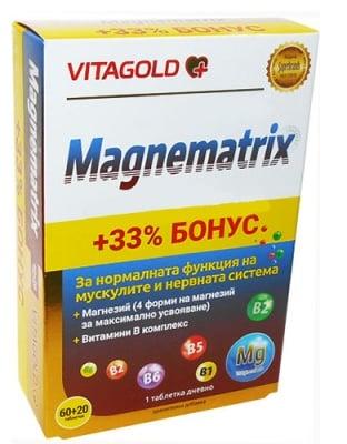 Magnematrix 60 tablets Vita Gold / Магнематрикс 60 таблетки Вита Голд