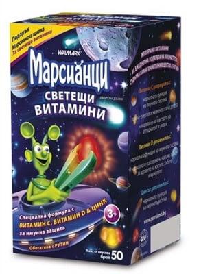 Martians Lighting vitamins 50 jelly gummies / Марсианци Светещи витамини 50 желирани бонбони