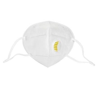 Protective Face Mask with valve FFP2 KN95 1 pcs. / Защитна маска за лице FFP2 KN95 с клапан 1 брой