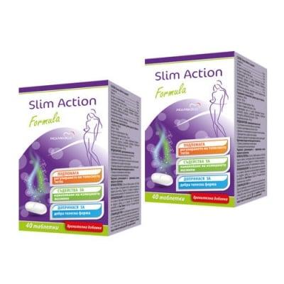 MaxMedica Slim Action Formula 850 mg 40 tablets 1+1 / Максмедика Слим екшън формула 850 мг. 40 таблетки 1+1