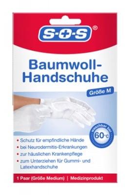 S. O. S. medicine cotton gloves 1 pair / С.О.С. медицински памучни ръкавици 1 чифт