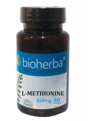 Bioherba L-Methionine 350 mg 60 capsules / Биохерба L-метионин 350 мг. 60 капсули