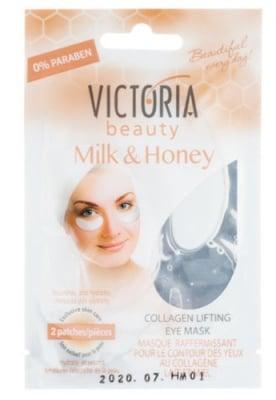 Victoria Beauty milk & honey collagen lifting eye mask 2 pcs. / Виктория Бюти Колагенова маска за очи с Мед и мляко 2 6роя