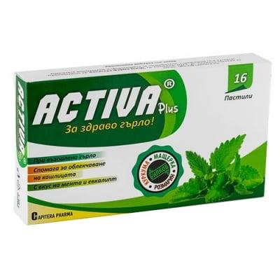 Activa Plus Herbal throat lozenges with Mint and Eucalyptus flavour 16 pcs. / Актива Плюс Билкови пастили при възпалено гърло и кашлица с вкус на Мента и Евкалипт 16 броя