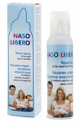 Naso libero nasal spray 100 ml / Назо Либеро назален спрей с натурална морска вода 100 мл