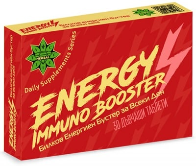 Energy Immuno Booster 30 chewable tablets Cvetita / Енерджи Имуно Бустер 30 дъвчащи таблетки Цветита