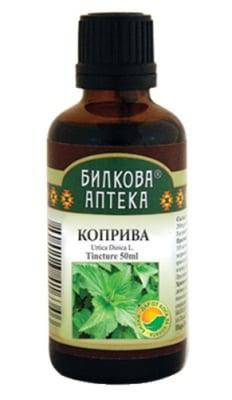Tincture Nettle 50 ml. / Тинктура Коприва 50 мл. Билкова Аптека