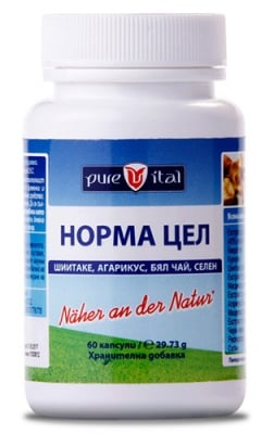 Purevital Norma cell 60 capsules / Пюрвитал Нормацел 60 капсули