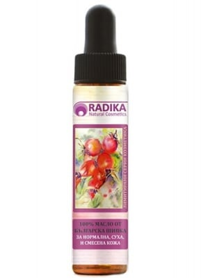 Aura oil of Bulgarian rosehip 20 ml / Аура 100% масло от Българска шипка 20 мл.