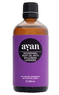 Ayan Nourishing body oil with bulgarian lavender 100 ml. / Аян Олио с Лавандула за тяло 100 мл.