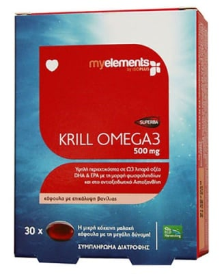 Krill Omega 3 oil 30 capsules MYELEMENTS / Крил Омега 3 Ойл 30 капсули MYELEMENTS