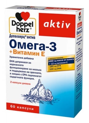 Doppelherz Active Omega-3 + Vitamin E 60 capsules / Допелхерц Актив Омега-3 + Витамин Е 60 капсули
