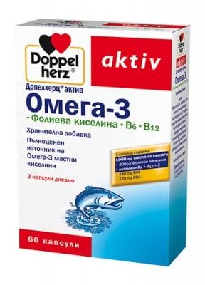 Doppelherz Activ Omega-3 + Folic acid 60 capsules / Допелхерц Актив Омега-3 + Фолиева киселина 60 капсули