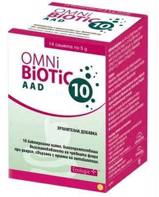 Omni biotic 10 5 gr. 14 sachets / Омни биотик 10 5 гр. 14 сашета