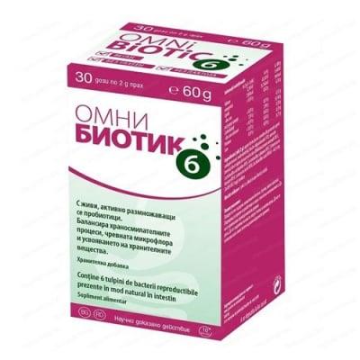 Omni Biotic 6 powder 60 g / Омни Биотик 6 прах 60 гр.