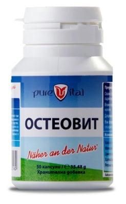 Purevital Osteovit 50 capsules / Пюрвитал Остеовит 50 капсули