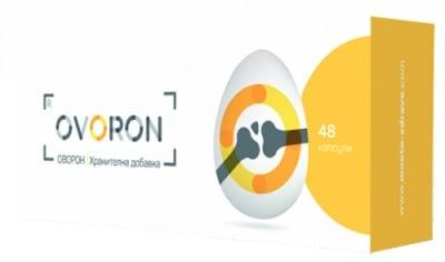 Ovoron 48 capsules / Оворон 48 капсули
