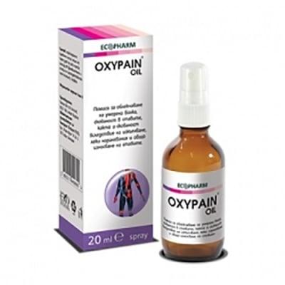 Oxypain oil spray 20 ml. / Оксипейн масло спрей 20 мл.