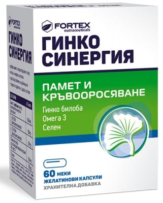 Ginkgo synergy 60 capsules Fortex / Гинко синергия 60 капсули Фортекс