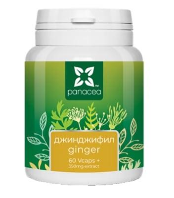 Panacea Ginger 350 mg 60 capsules / Панацея Джинджифил 350 мг 60 капсули