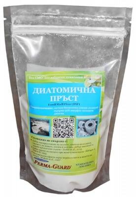 Fossil Shell Flour Perma - Guard 250 gr. / Диатомична Пръст Перма - Гард 250 гр.