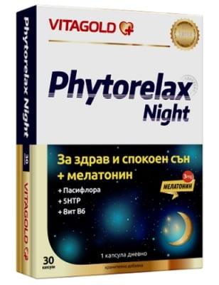 Phytorelax night 30 capsules Vitagold / Фиторелакс Нощ + Мелатонин 30 капсули Витаголд