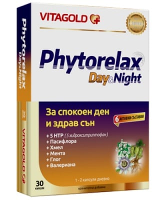 Phytorelax day & night 30 capsules Vitagold / Фиторелакс Ден и Нощ 30 капсули Витаголд