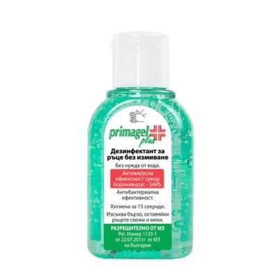 Primagel PLUS Rinse-free hand sanitizer 50 ml / Примагел ПЛЮС Дезинфектант за ръце 50 мл.