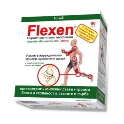 Flexen / Флексен , Брой таблетки: 60