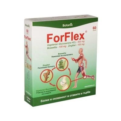 Forflex / Форфлекс, Брой таблетки: 60