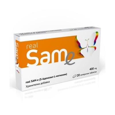 Real SAM-e / САМ-е Риъл, Брой таблетки: 20