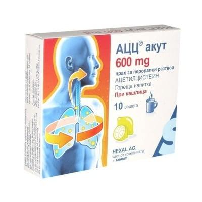 ACC acute 600 / АЦЦ акут 600, Сашетa: 10