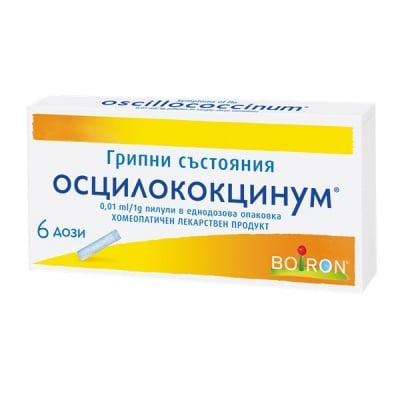 Oscillococcinum (Осцилококцинум), Брой: 6
