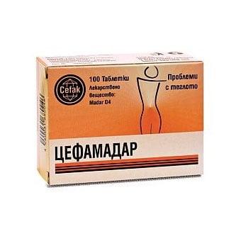 Cefamadar / Цефамадар , Брой таблетки: 100