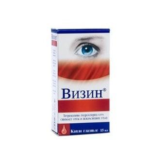 Visine / Визин капки за очи, Капки: 15 ml