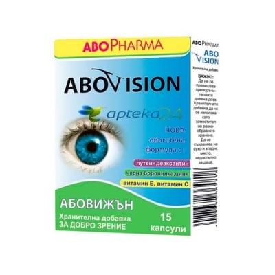 Abopharma Abovision 15 capsules / Абофарма Абовижън 15 капсули